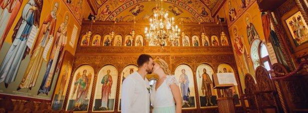 Венчание на Кипре
