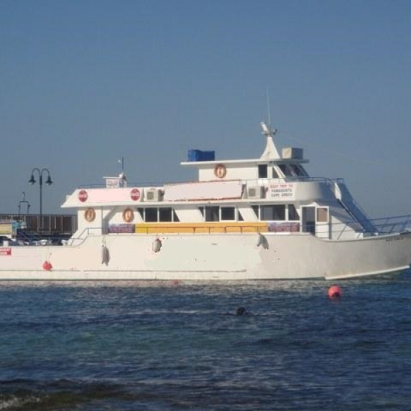 Яхта NAPA KING II