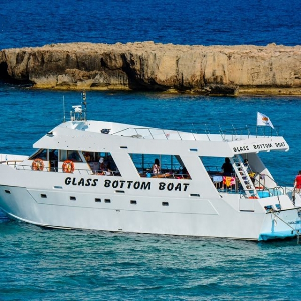 Яхта ALKION
