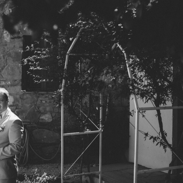 Свадьба Алексея и Валерии
