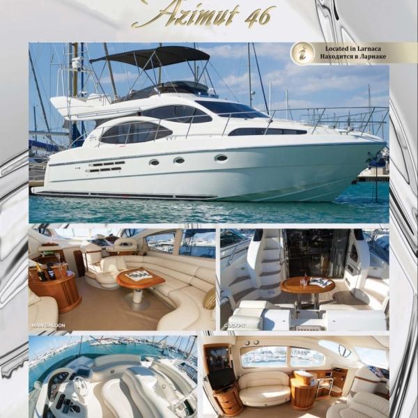 Яхта AZIMUT 46