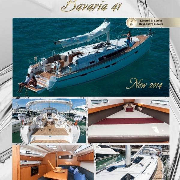 Яхта  BAVARIA 41