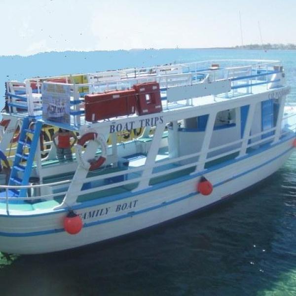 Яхта CAPTAIN PANIKKOS