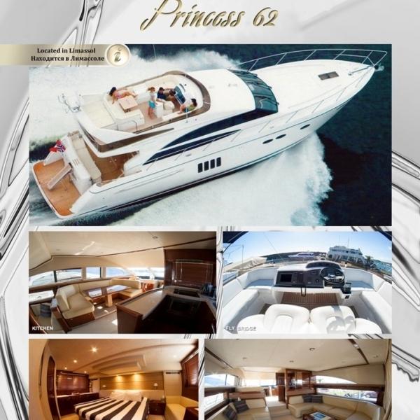 Яхта PRINCESS 62