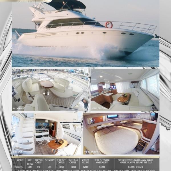 Яхта SEA RAY
