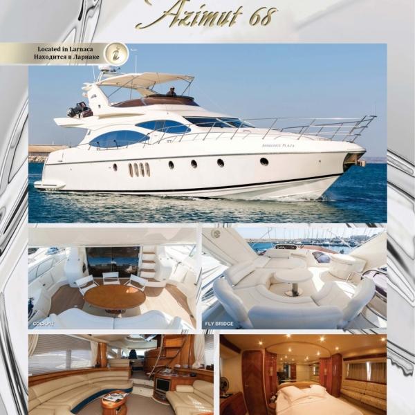 Зал для фотосъемки Яхта AZIMUT 68