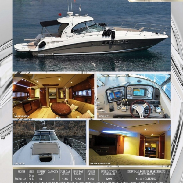 Зал для фотосъемки Яхта SEA RAY 425